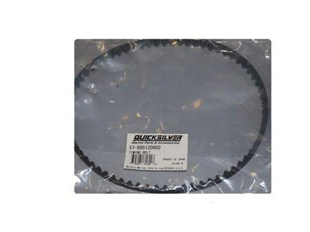 Mercury Kamrem 895120002