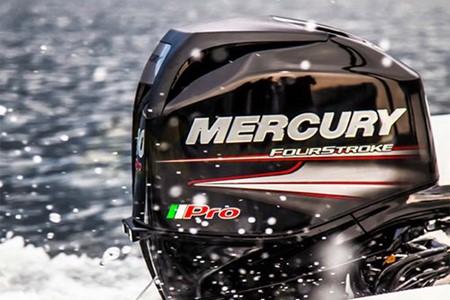 Utombordare Mercury